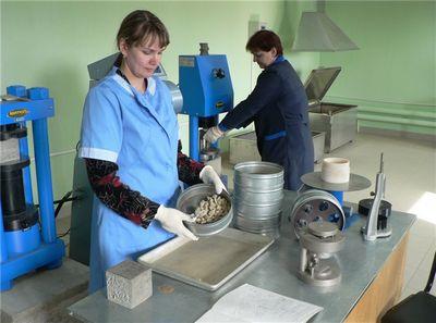 Лаборатория бетоны штроборез по бетону фиолент купить